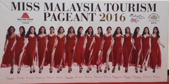 Miss Malaysia Tourism Pageant 2016 National Final